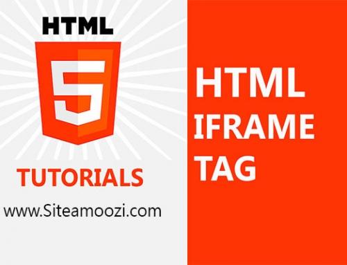 کاربرد تگ iframe در html + فیلم آموزشی