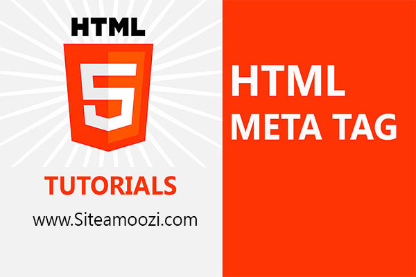 meta تگ ها HTML بخش نوزدهم generator و copyright - سایت آموزی