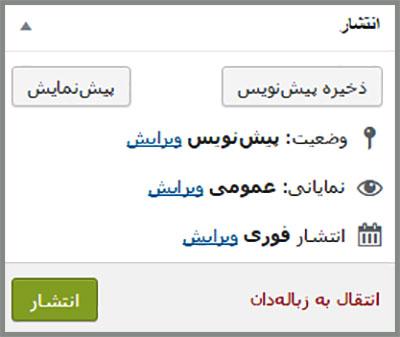 آموزش های جامع طراحی وب در سایت آموزی