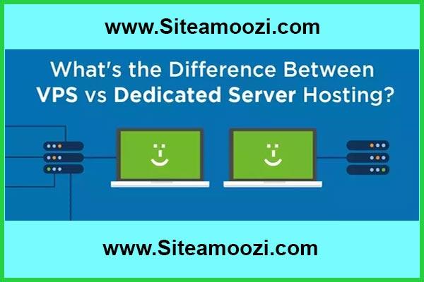 تفاوت سرور مجازی و سرور اختصاصی   سرور مجازی   بهترین سرور اختصاصی