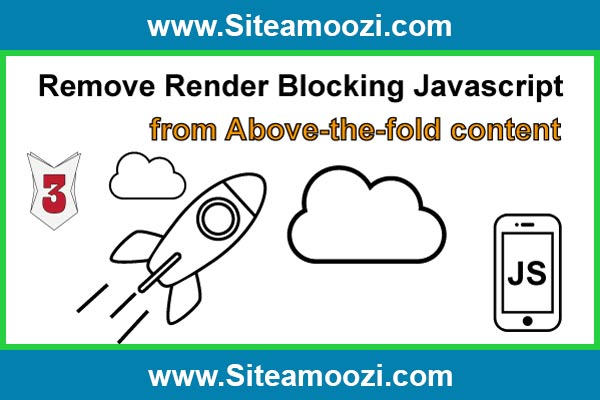 رفع خطای remove render-blocking javascript | رفع render-blocking
