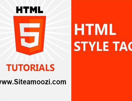 معرفی و کاربرد تگ style در HTML