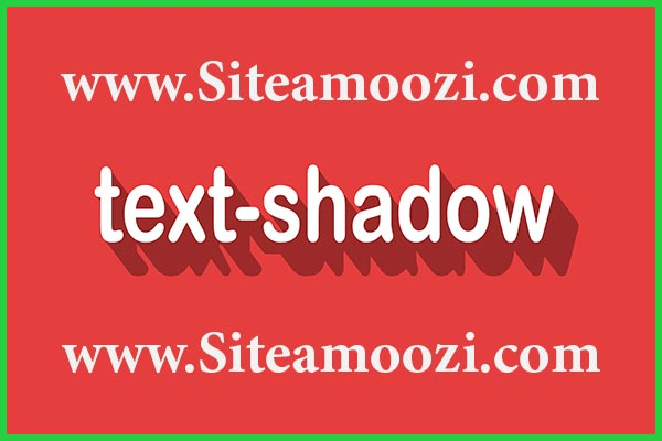 ویژگی text-shadow در css سایه دار کردن متن در تگ html
