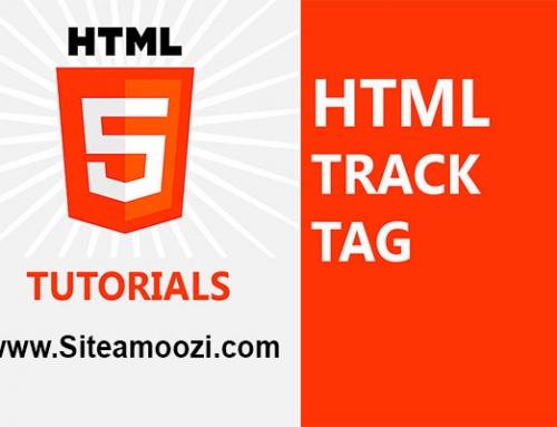 معرفی و کاربرد تگ track در HTML