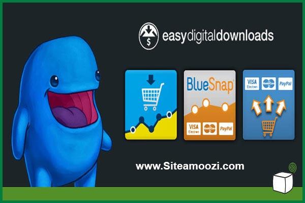 افزونه پرداخت آنلاین EDD وردپرس   easy digital download   افزونه EDD