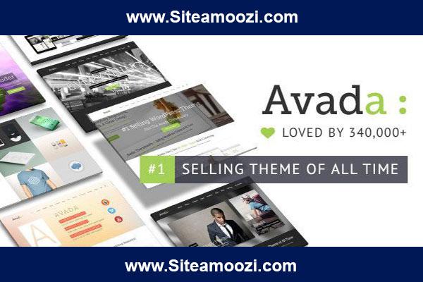 قالب وردپرس آوادا Avada | آموزش قالب avada | آموزش نصب قالب Avada
