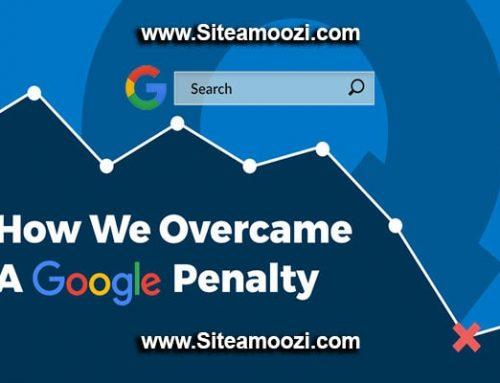 پنالتی شدن سایت توسط گوگل چیست؟
