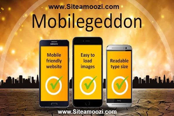 الگوریتم موبایل گدون گوگل چیست؟ | Mobilegeddon | موبایل گدون و سئو سایت
