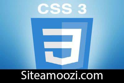 صفت isolation در css ایزوله کردن گروهی از عناصر html